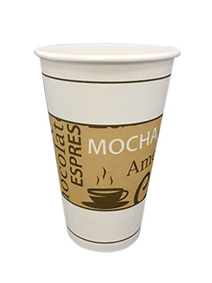 Disposable Coffee Cups 4oz 8oz 12oz 16oz Takeaway Paper Single Wall Take Away