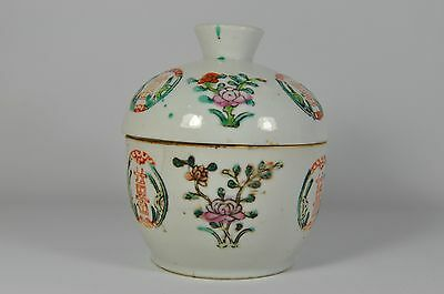 Fine Old China Chinese Famille Rose Porcelain Tea Caddy Candy Jar Art