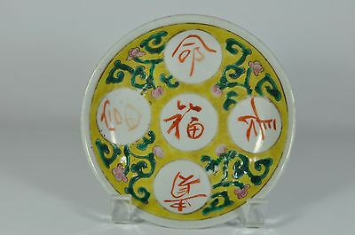 #1 Fine Old China Chinese Fortune Porcelain Plate Scholar Art
