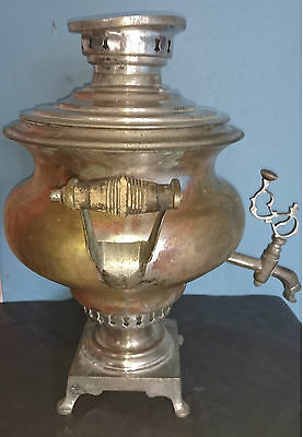 RARE Antique Russian SAMOVAR 1 Medals самовар  1880-1900 years = 40 CM.