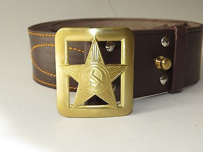 "The Russian officer's leather belt with stamped buckle ""Star"". USSR. RKKA."