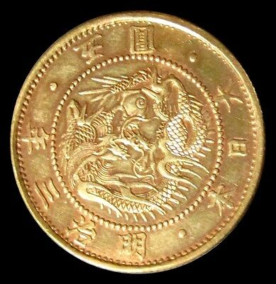 1870 Gold Japan 5 Yen Year 3 Dragon Coin Extremely Fine+ Condition