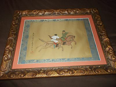 Old Vintage Original Artist Stamped, Signed Chnese Painting On Silk Over Paper