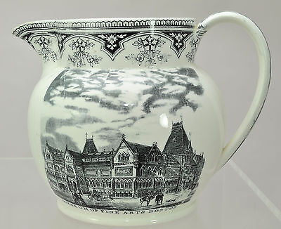 Antique Wedgwood Museum of Fine Arts Boston Black and White Pitcher 1876