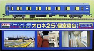 1/80 Blue Train Series No.2 passenger Orone 25 (private room bed) (japan import)