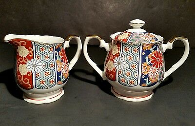 Arita Imari Fan Creamer Sugar Bowl With Lid Fine Porcelain Japan