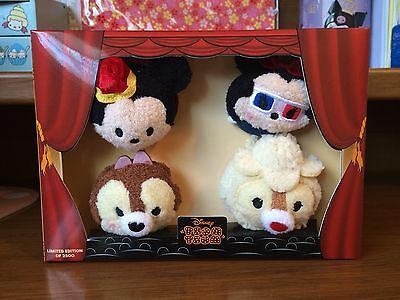 Disney Tsum Tsum SDCC Comic Con 2016 Theater Set, NEW, Limited Edition