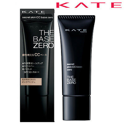 [KANEBO KATE] Secret Skin The Base Zero CC Cream EX-1 PINK BEIGE 25g JAPAN NEW
