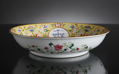 Chinese Famille Rose Porcelain Bowl Free Shipping!