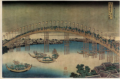 """Hokusai, vintage reproduction """"Holiday of Paper-Camps"""""""