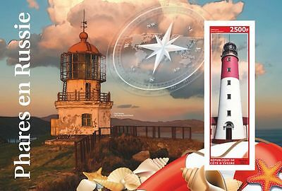 Lighthouses in Russia  Ivory Coast 2017 s/s MNH #CDI2017-24 IMPERF