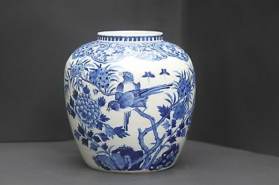 Chinese Blue And White Vase; In The Kangxi Style, Four Character Mark
