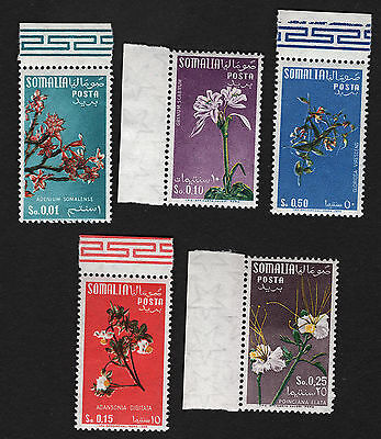 OPC Somalia Lot of 5 Mint Never Hinged with Margins