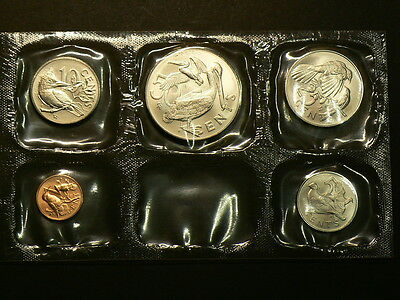 British Virgin Islands, 1974, 5 Coin Set  #G3735