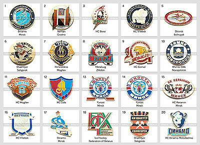 Ice Hockey Pin Badge Belarus KHL VLH MHL All Belarusian Clubs