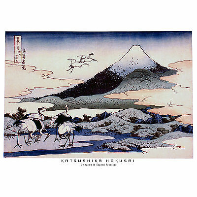 Hokusai Cranes near Umezawa Manor 36 Views of Mt Fuji Ukiyo-e Japan Art T-Shirt
