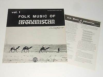 Folk Music Of Afghanistan Vol. 1 - LP - Lyrichord Stereo LLST 7230