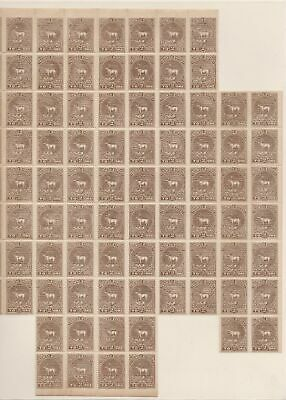 1882 NORGE/NORWAY, TROMSO BYPOST 2 ore block of 86 MNH/** PERFECT