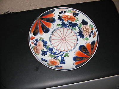 ANTIQUE JAPANESE HAND PAINTED PORCELAIN PLATE c 19TH