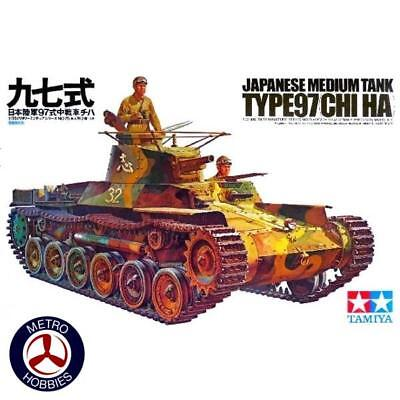 Tamiya 1/35 Japanese Type 97 Tank T35075 Brand New