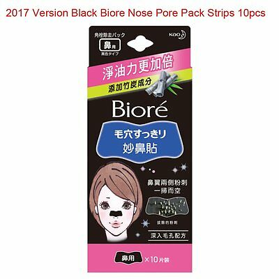 Biore Nose Strips Deep Cleansing Removes Blackheads Pore Pack Charcoal 10 Pack