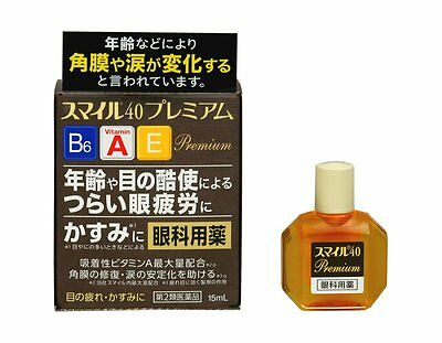 LION smile40 premium Tired eyestrain due to age 15ml Shipping from Japan