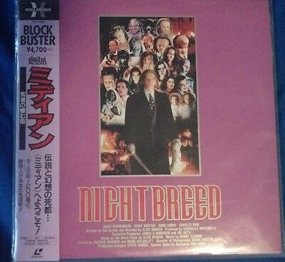 NightBreed Mega Rare Japan Edition with Obi Clive Barker classic Laserdisc