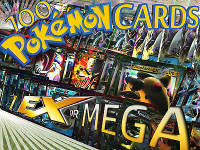 Pokemon TCG 100 Card Lot GX / EX or MEGA EX HYPER ULTRA RARE FULL ART HOLO Cards