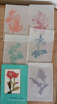 Chinese old paper-cuts