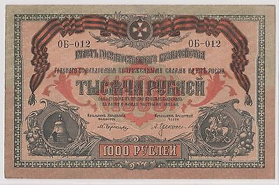 South Russia 1000 Rubles 1919, P.S424a_aUNC