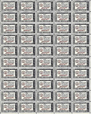 1960 - WASHINGTON - CREDO - Vintage Full Mint Sheet of 50 U.S. Postage Stamps