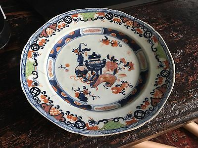 antique 18th century chinese qianlong plate