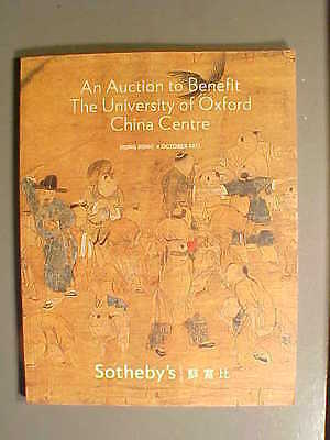 Sotheby 10/4/11 antique Chinese Ceramics, fans, metalwork