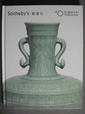 Sotheby 10/8/13 Qing Imperial Chinese Porcelain - hardbound