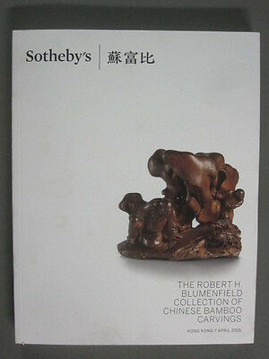 Sotheby 4/7/15 HK0572 antique Chinese Bamboo Carvings