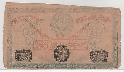 Russia Khorezm Soviet Peoples Republic 50 Rubles 1923, P.S1111_F-