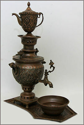 Antique Complete Persian Isfahan Copper Hand Chased Miniature Samovar