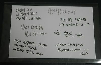 BTS 2015 ISAC Official Lunch Message Card Rare