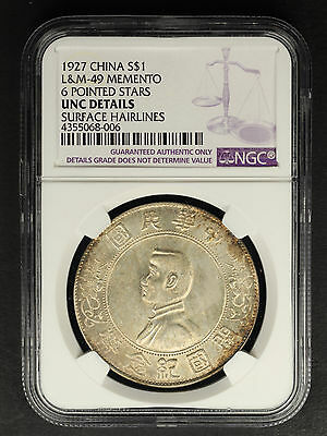 1927 China Silver $1 L&M-49 Memento 6 Pointed Stars NGC UNC Details -160436