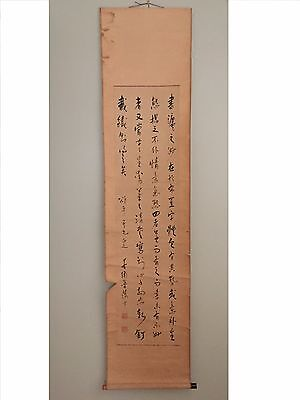 Antique Chinese Calligraphy Scroll 魯蕩平
