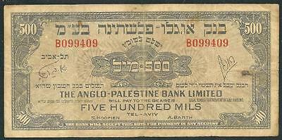 "Palestine/israel 1948 Five Hundred Mils Banknote ""scarce"" #3971  Free Usa Ship"