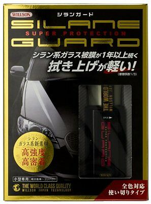 WILLSON Silane Guard Coating Agent #01276 HTRC3 For Small Car From Japan