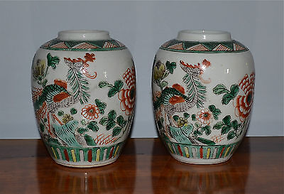 Pair Antique Chinese Famille Verte Porcelain Jars Pheonix 19th C