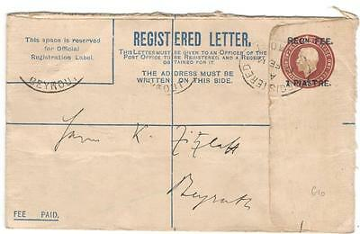 a248 British Levant Registered envelope used