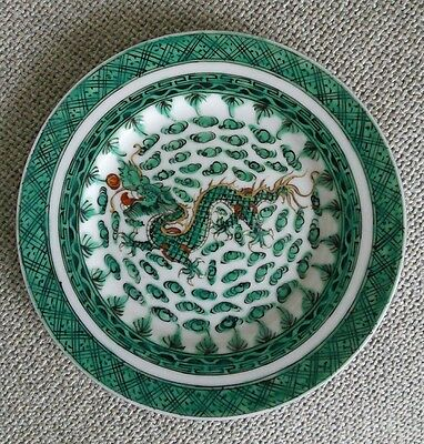 Chinese Green Dragon Small Porcelain Plate