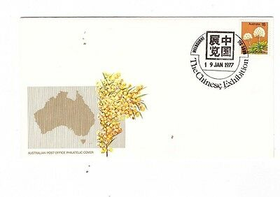Australia 1977 18c CHINESE EXHIBITION on OFFICIAL Cover,cds Melbourne Vic