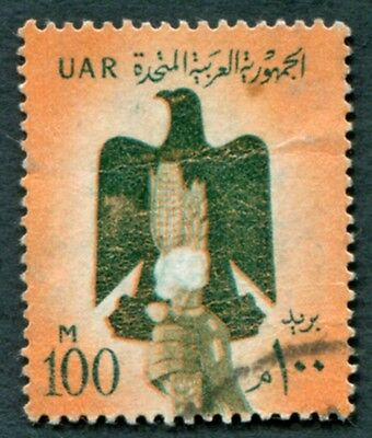 EGYPT 1960 100m SG617 NG Egyptian eagle hand holding agricultural products #W28