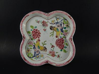 Chinese Famille Rose Yongzheng Ruancai Quatrefoil Dish with Chickens Circa 1730
