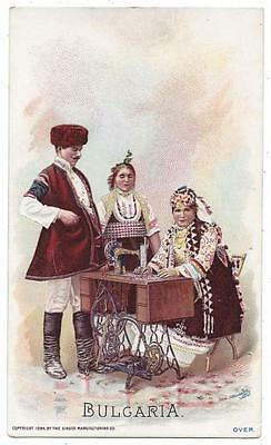 Singer Sewing Machine Trade Card - Bulgaria, Danube - J. Ottmann Lith Co.