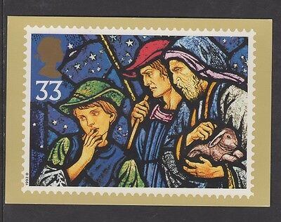 """Christmas 1992"" Gr. Britain PHQ Stamp Card #148[d] Mint"
